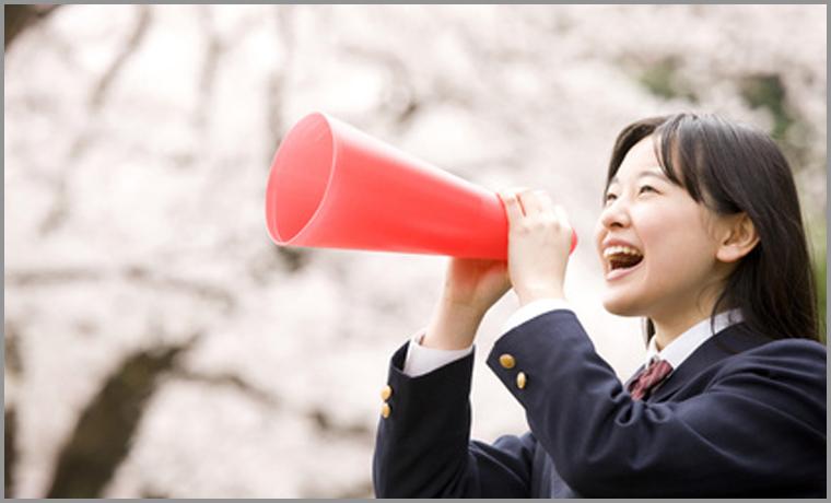 徳島県北島町の英語塾 合格体験記
