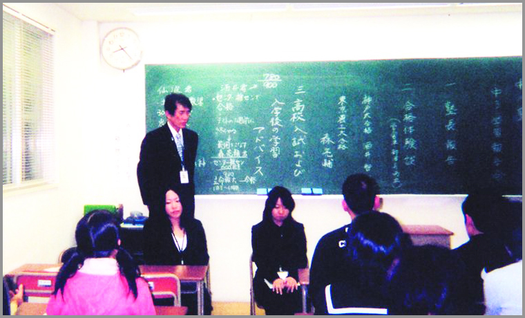 徳島県北島町の英語塾 保護者会のご紹介