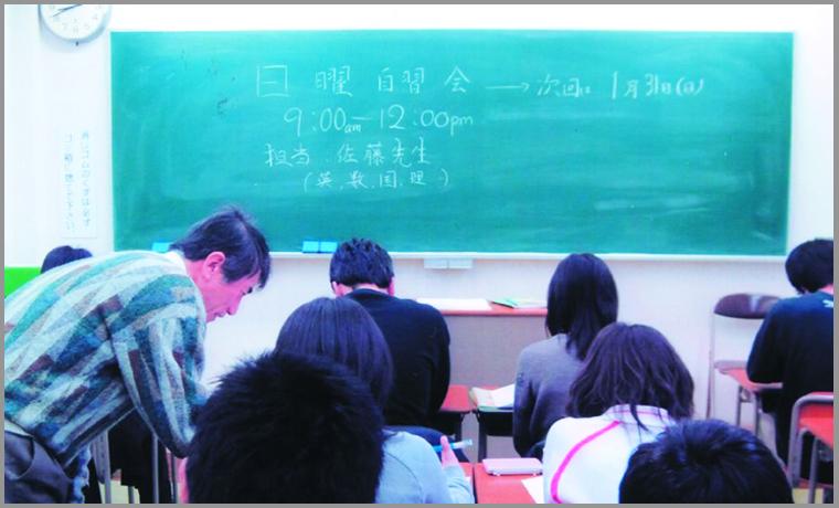 徳島県北島町の英語塾 日曜自習会のご紹介
